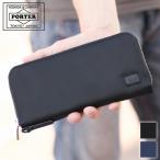 ショッピングポーター ポーター 吉田カバン porter 財布 長財布 リフト LIFT ウォレット ポーター メンズ レディース m s l 822-16106 WS