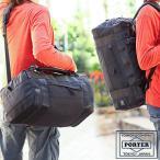 (PORTER ポーター) 吉田カバン PORTER ポーターバッグ ブースパック BOOTH PACK 旅行 トラベル 3WAY ボストンバッグ S 853-07996