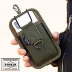 ポーター 吉田カバン ポーター モバイルフォルダー フライングエース porter FLYING ACE 863-17936 QA