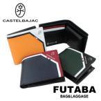 カステルパジャック レグレ 二つ折り財布 CASTELBAJAC Regler 035611