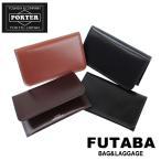 吉田カバン ポーター カウンター 037-02985 吉田カバン PORTER COUNTER カードケース