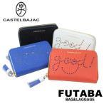 カステルパジャック 小銭入れ カードケース CASTELBAJAC Ami 066612