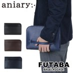 aniary アニアリ クラッチバッグ Wave Leather 16-08000