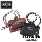 吉田カバン ポーター ランバー 301-04039 吉田カバン PORTER LUMBER カードケース