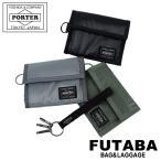 吉田カバン ポーター 財布 カプセル 555-06440 吉田カバン PORTER CAPSULE 二つ折り財布