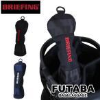 BRIEFING ブリーフィング ゴルフ Bシリーズ ユーティリティーカバー ヘッドカバー GOLF B SERIES UTILITY COVER BG1732505