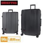 2000円OFFクーポン配布中 BRIEFING ブリーフィング スーツケース ハードケース H-98 HD フレーム BRA191C05 旅行 出張 ビジネス