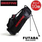 ショッピングキャディバッグ QUOカード付き BRIEFING ブリーフィング ゴルフ CR-4 #01 X-PAC GOLF キャディバッグ ゴルフバッグ スタンド式 BRG183702