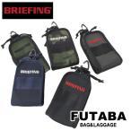 ブリーフィング  Utility Pouch BRG 17 BRG191A17-010 BLACK