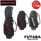 ブリーフィング   公式正規品  CR-5 01 キャディーバッグ BRG191D03 BLACK