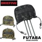 ブリーフィング  Iron Cover BRG191G30 BRG191G30-110 Multicam Black