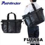 QUOカード付き pathfinder パスファインダー レボリューション3 トートバッグ PF5401