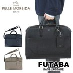 QUOカード付き PELLE MORBIDA ペッレモルビダ キャピターノ ブリーフケース ビジネスバッグ PMO-CA013
