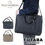 QUOカード付き PELLE MORBIDA ペッレモルビダ キャピターノ ブリーフケース ビジネスバッグ PMO-CA014