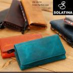 キーケース キー・ケース メンズ 牛革 キーケース SOLATINA(ソラチナ) SW-38154