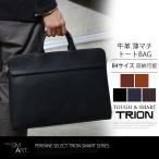 ショッピングビジネスバック ビジネスバッグ ビジネスバッグ メンズ 本革 ビジネスバック TRION トライオン AA113