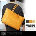 ショッピングビジネスバック ビジネスバッグ ビジネスバッグ メンズ 本革 ビジネスバック TRION トライオン DP102
