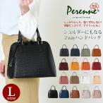 レディース バッグ 2way ショルダーバッグ バッグ Lサイズ perenne ペレンネ bag-20196