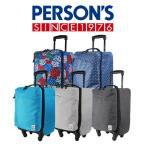 パーソンズ キャリー  パーソンズ キャリー バッグ ソフトキャリー 旅行 機内持込できるソフトキャリーケース
