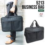 ビジネスバッグ A4 軽量ビジネスバッグ 送料無料 5213 A4ファイル収納
