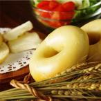 ベーグル お取り寄せ プレーン 冷凍 北海道産小麦100%