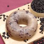 ベーグル お取り寄せ ワイルドブルーベリー 冷凍 北海道産小麦100%