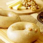 ベーグル お取り寄せ くるみ&チーズ 冷凍 北海道産小麦100%