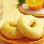 ベーグル お取り寄せ オレンジ 冷凍 北海道産小麦100%