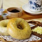 ベーグル お取り寄せ ミルクティー 冷凍 北海道産小麦100%
