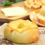 ベーグル お取り寄せ ダブルチーズ 冷凍 北海道産小麦100%