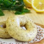 ベーグル お取り寄せ レモンティー 冷凍 北海道産小麦100%