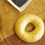 ベーグル お取り寄せ ダブルセサミ 冷凍 北海道産小麦100%