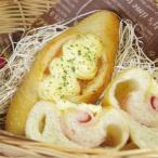 ベーグル お取り寄せ ハム&マヨネーズ 冷凍 北海道産小麦100%