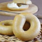 ベーグル お取り寄せ ライ麦 冷凍 北海道産小麦100%