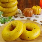 ベーグル お取り寄せ かぼちゃ 冷凍 北海道産小麦100%