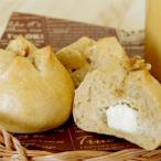 ベーグル お取り寄せ 黒糖クリームチーズ 冷凍 北海道産小麦100%