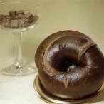 ベーグル お取り寄せ プレミアムチョコレート 冷凍 北海道産小麦100%