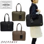 ショッピングポーター ポーターガール ビジネスバッグ 吉田カバン PORTER GIRL SHEA シア BRIEFCASE ブリーフケース 871-05125