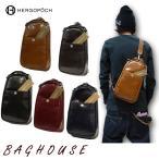 メンズ ボディバッグ HERGOPOCH エルゴポック Glaze Series/グレイズシリーズ Glazed Leather/グレイズドレザー