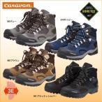 ショッピング登山 キャラバン トレッキングシューズ C1-02S ライトトレック CARAVAN 登山靴