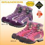 ショッピング登山 グランドキング 登山靴 GK64-02W ライトトレック GRANDKING キャラバン トレッキング シューズ ブーツ  ハイキング 登山 幅広 防水 ゴアテックス