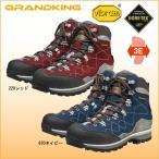 グランドキング 登山靴 GK83 ライトトレック GRANDKING キャラバン トレッキング シューズ ブーツ アウトドアシューズ ハイキング 登山 幅広 防水 ゴアテックス