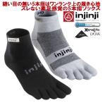 インジンジ  INJINJI-ラン-ライトウエイト-ミニクルー-ブラック M