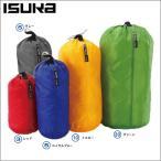 イスカ 3621-ウルトラライト スタッフバッグ-3 ISUKA スタッフサック 小物収納バッグ 防水袋 登山用品