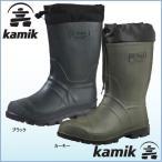 カミック スノーブーツ メンズ 1600231-ハンター KAMIK,防寒ブーツ,ウインターブーツ,長靴,レディス,アウトドアブーツ