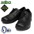 ショッピング登山 シリオ ウォーキングシューズ 10‐B-ライトトレック SIRIO 登山靴