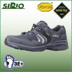 ショッピングトレッキングシューズ シリオ PF112-シティトレック SIRIO 幅広 登山靴 ゴアテックス トレッキングシューズ トレッキングブーツ