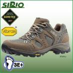 シリオ PF116-シティトレック SIRIO 幅広 登山靴 ゴアテックス トレッキングシューズ トレッキングブーツ