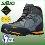 シリオ PF46 ライトトレック SIRIO 幅広 登山靴 ゴアテックス 防水 トレッキングシューズ トレッキングブーツ