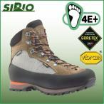 ショッピング登山 シリオ PF68 トレッキング SIRIO 幅広 登山靴 ゴアテックス トレッキングシューズ トレッキングブーツ